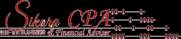 Sikora CPA | Accountant | Colorado Springs